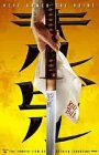 Kill Bill Vol. 1 (Kill Bill: Volume 1)